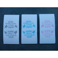 Sewing Labels White Nylon 40x70 mm